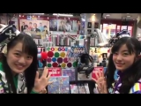 Batten ShowJo Tai - STORM!  a capella by Sakura