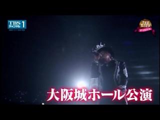 [20170809] Видео-анонс трансляций JKS CriShow4 ROCKUMENTARY на канале TBS(Япония)