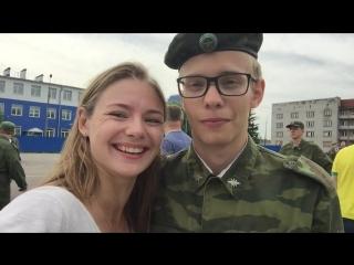 Карина и Сергей Разумовские