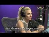 Lady Gaga — Интервью для радио «BBC Radio 1» 2016 (RUS SUB)