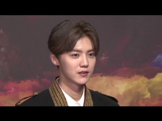 170503 LuHan @ CCTV Flowers in May Gala Interview