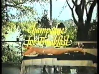 Порно трейлеры к фильмам