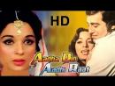 Adha Din Adhi Raat 1977 All Songs JukeBox - Shabana Azmi, Vinod Khanna, Asha Parekh
