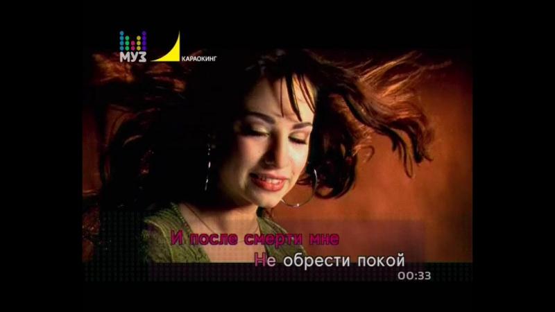 Петкун-Голубев-Макарский - Belle (Караокинг|Муз-ТВ) караоке (с субтитрами на экране)