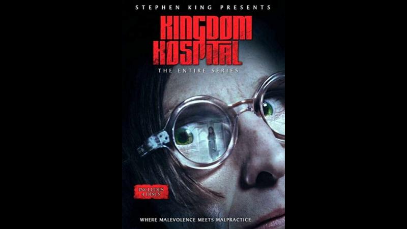 Королевский госпиталь / Kingdom Hospital, серия 8