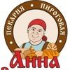 Пироги на заказ с доставкой по Екатеринбургу!