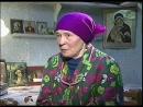 Божьи люди. Алтарница баба Аня (ТК Радость моя)(ТК Союз 2008-09-29)