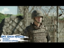 Lee Min Ho DMZ, The Wild EP1/Endless War-Бесконечная война. cr: MBC/ Engsub cr: to Owner