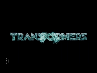 Трансформеры: Последний рыцарь кино ульяновск