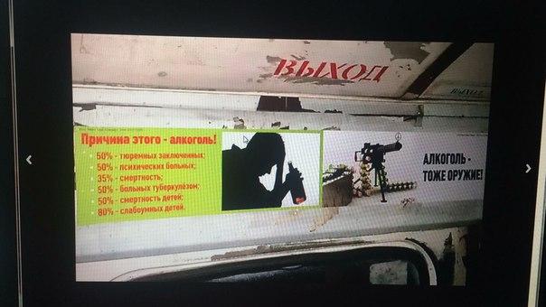 По Хабаровску второй месяц курсируют «Автобусы Трезвости»