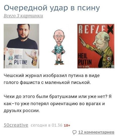 """""""Война перейдет, мне так кажется, в более горячую стадию"""", - Ярош о Донбассе - Цензор.НЕТ 2894"""