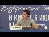 Человек-паук: Возвращение домой   Пресс-Конференция Джон Уоттс и Том Холланд в М...