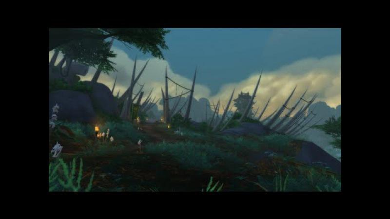Танаанские Джунгли - Обзор локации World of Warcraft