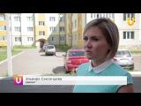 Новости UTV. Посуда за 100 тысяч рублей в кредит