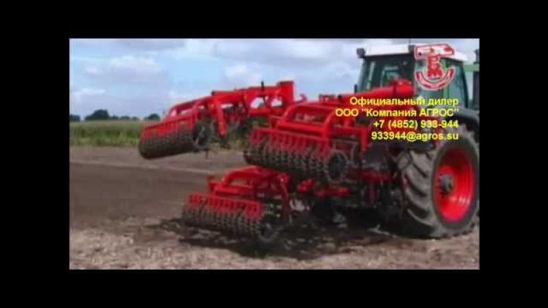 Почвообрабатывающая техника Expom