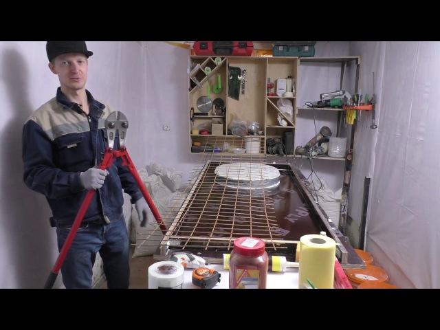 Как сделать кухонную столешницу из бетона Часть I Concrete countertop diy