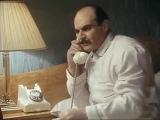 Hercule Poirot K
