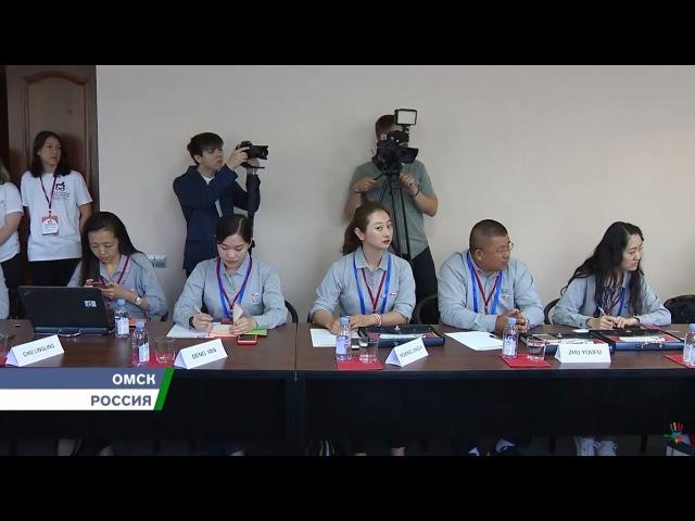 Китайский бизнес-инкубатор в Омске. 08.07.17