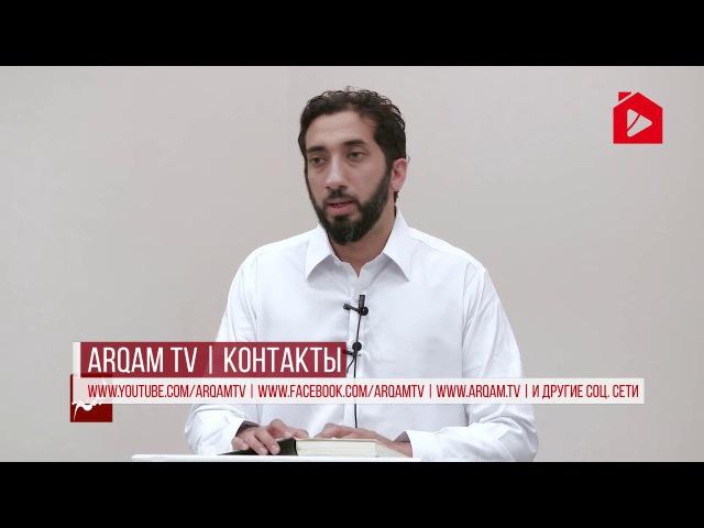 Мораль и этика в бизнесе Мудрость Корана Нуман Али Хан