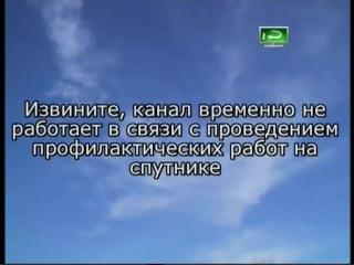 RTVI (23.07.2017) Выход с профилактики спутника
