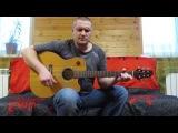 Александр Дюмин - Урка (песни под гитару)