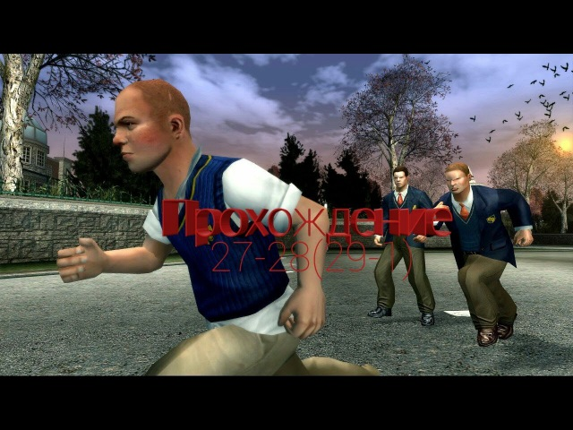 Прохождение Bully:Anniversary Edition.-27-28(29-1)-Свидание поварихи,Ревнивец Джонни,Приманка(1).