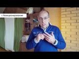 Игорь Манн главная задача маркетинга