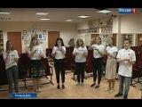 В парке Горького волонтеры с помощью жестов исполнят песню