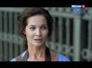 Берега моей мечты Серия 9 2013 Драма @ Русские сериалы