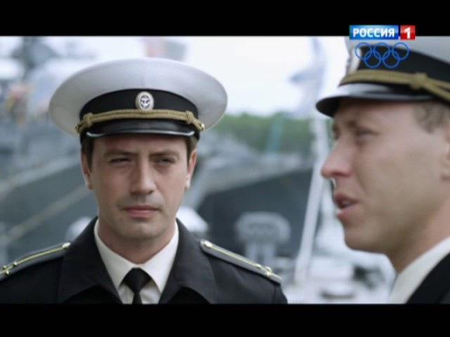 Берега моей мечты, серия 11 (2013)