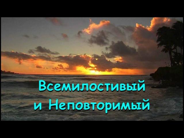 Светлана Малова - Единственный, Особенный... (караоке)