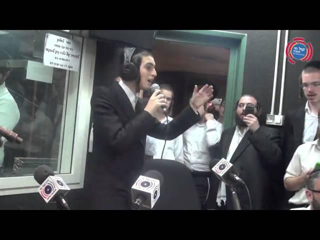 מוטי שטיינמץ שר במוצש חי Motty Steinmetz Singing At Radio Kol Chai