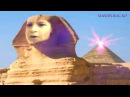Азе Фараон