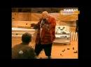 Риддик 3D - Анти трейлер.