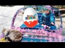 Киндер Сюрприз МАКСИ Овцы Игрушка с сюрпризом Kinder surprise Unboxing Toy