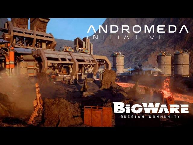 Mass Effect: Andromeda — Эксклюзинвый трейлер о технических возможностях Андромеды