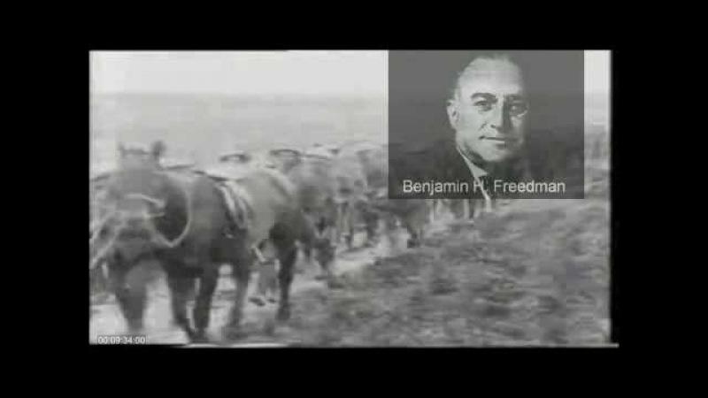 Benjamin H Freedman Rede im Willard el 1961 deutsche Synchronfassung