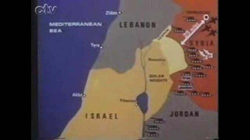 Guerra do Yom Kipur 1973 - 2007 Especial