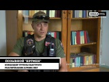 Уничтожение славян на Украине