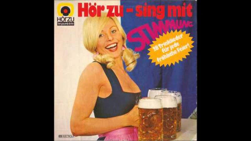 Orchestra - Prost, prost Kameraden - Schnaps, das war sein letztes Wort (Trinklieder) (EMI)