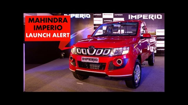 New Launch Alert: Mahindra Imperio : PowerDrift