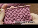 Узор спицами «Болгарский крест», видео   Trellis Lace Knitting Stitch