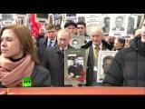 Путин принял участие в акции «Бессмертный полк» в Москве