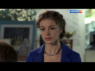 Сногсшибательная мелодрама «Месть или любовь» (2016). Русские мелодрамы и сериалы