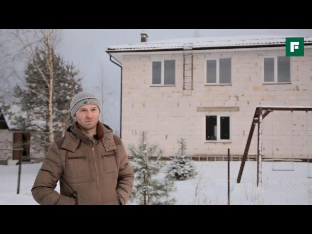 Дом своими руками из газобетона от фундамента до крыши. Стройка FORUMHOUSE