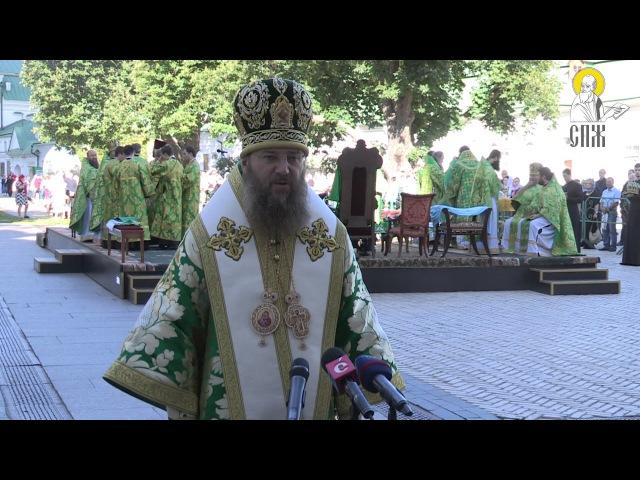 Митрополит Бориспольский и Броварской Антоний поздравил верующих с Днем Святой...