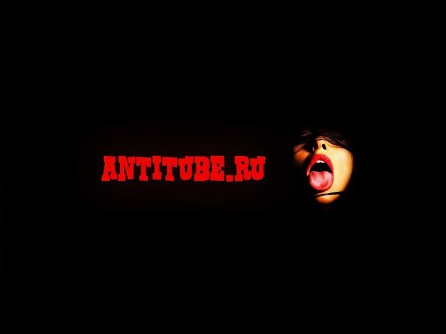 Antitube - обзоры, тренды Youtube mariaway Юрий Дудь Oxxxymiron Дневник Хача TheKateClapp Noisemc
