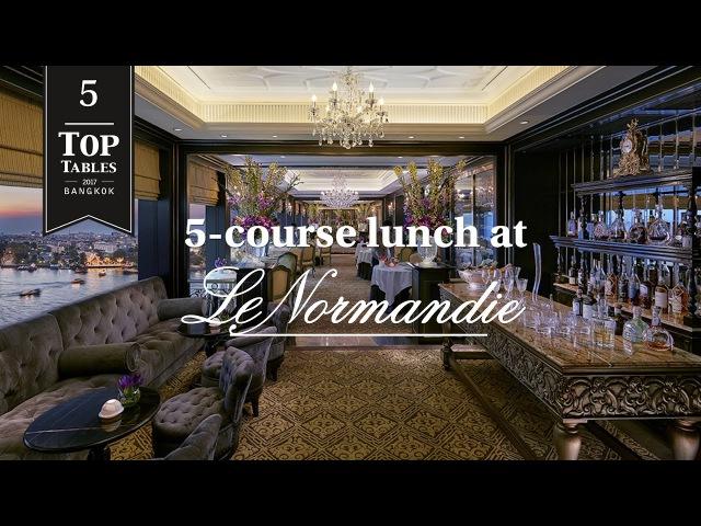 Top Tables 2017 5th Place: Le Normandie