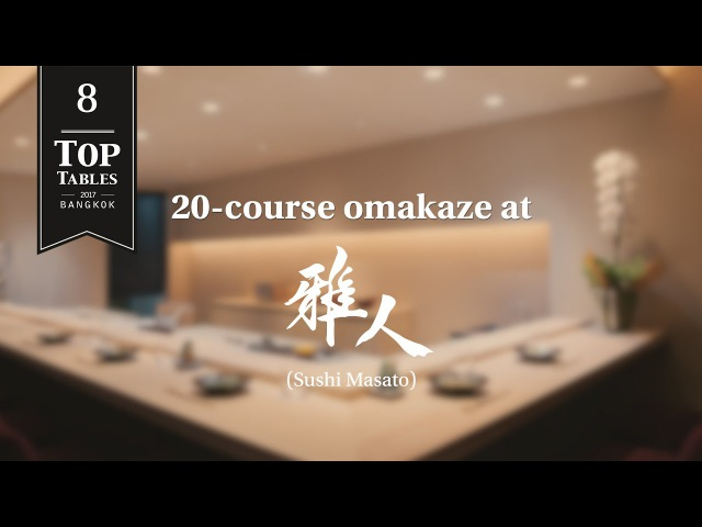 Top Tables 2017 8th Place: Sushi Masato