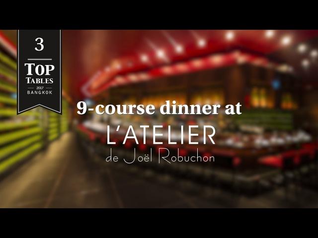Top Tables 2017 3rd Place: L'Atelier de Joël Robuchon